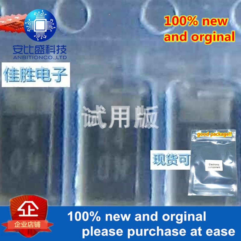 20pcs 100% New And Orginal D1FK40 DO214AC Silk-screen K4 In Stock