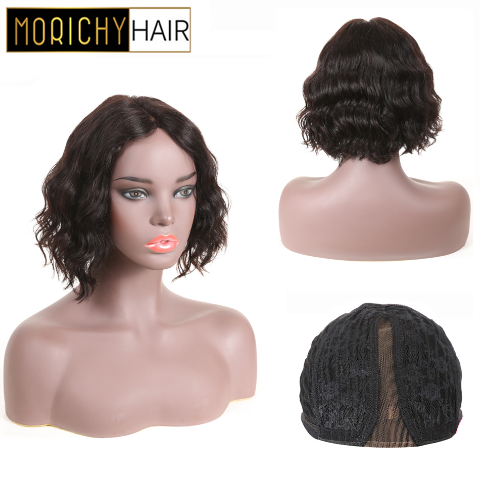Morichy Nature Deep Wave Part Lace Bob Wigs Malaysian Real Human Hair Non-Remy Black Hair 130%Density Glueless Wigs For Femal