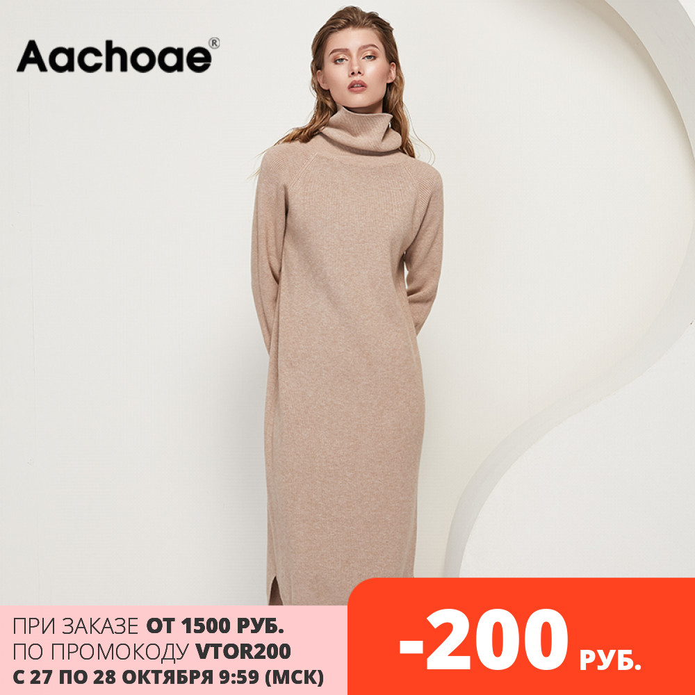 Aachoae Solid Knitted Long Dress Women Autumn Winter Turtleneck Long Sleeve Sweater Dress Lady Split Loose Casual Dress Vestidos