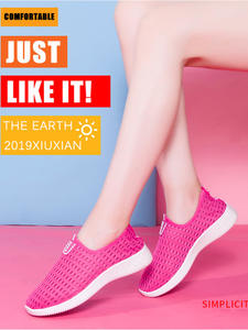 Ladies Sneakers Shoes Breathable Casual New Old Outdoor Non-Slip Deodorant Wear-Resistant