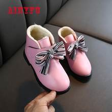 Kids Girls Princess Boots New Fashion Children Boot Autumn Winter Bow Cute Shoes Keep Warm Antislip Leather Girl Boot B432(China)
