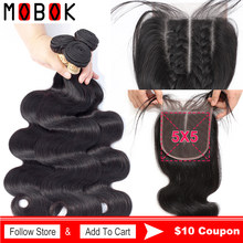 Mobok Body Wave With Closure 3 Brazilian Weave Human Hair Bundles With 5*5 Closure Remy Lace Closure Human Hair Extension(China)