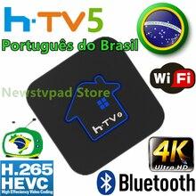цена на ai tak pro 1 htv BOX 5 HTV BOX 6 brasil iptv caixa Brazilian Portuguese TV Internet Streaming box Live tv Filmes On Demand TV