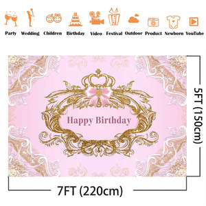Image 2 - ハッピーバースデー王女の誕生日の背景グリッター弓ガールズ幸せな誕生日写真の背景誕生日パーティーの装飾用品