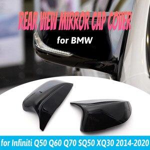 2 шт. для Infiniti Q50 Q60 Q70 SQ50 XQ30 2014-2020 глянцевые черные боковые зеркальные крышки автомобильный Стайлинг оболочка аксессуары Замена