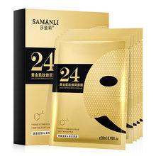 5 pièces or Carnosine nid d'abeille masque Facial réhydratation hydratante Pores huile-contrôle Anti-âge acné traitement soins de la peau