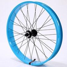 אופניים גלגלי חישוקים 26*4.0 סגסוגת גלגלי הרי גלגל אלומיניום סגסוגת שומן אופני מהירות קל במיוחד גלגל משלוח חינם