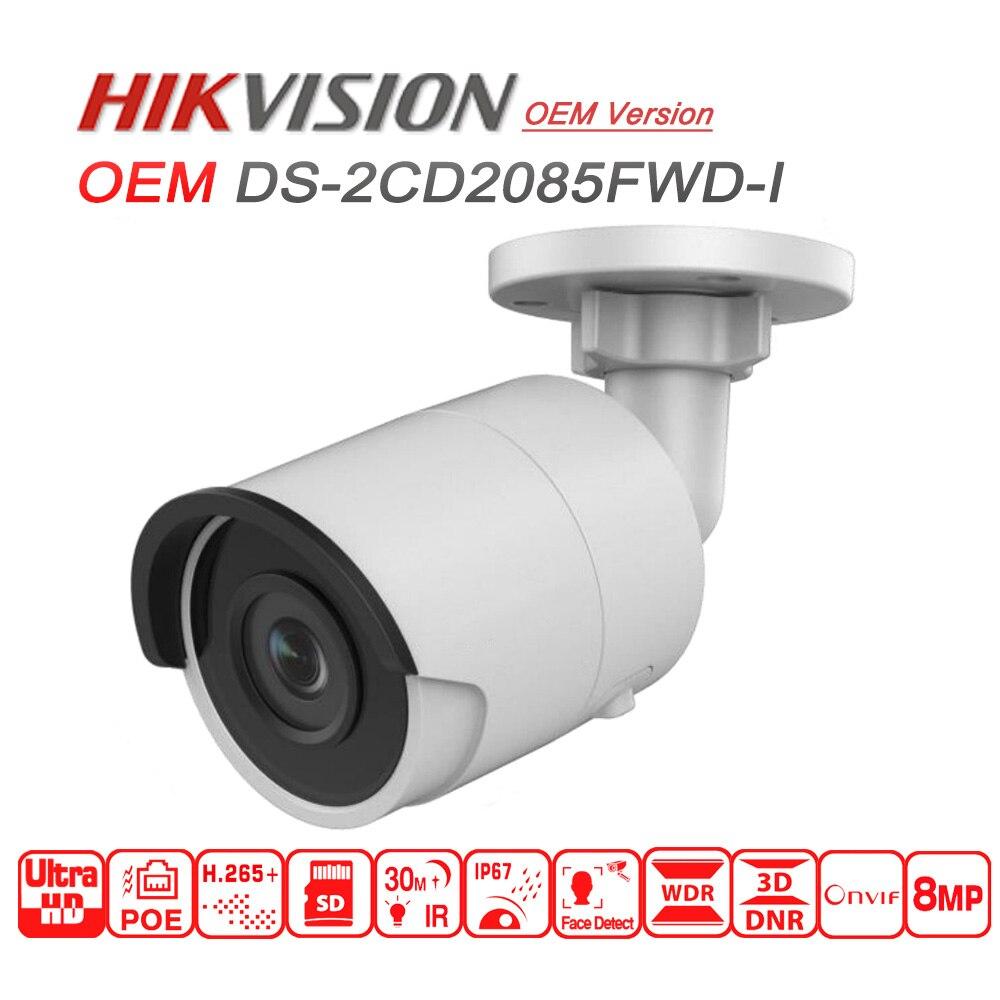 HIKVISION 8mp CCTV Camera Updateable DS 2CD2085FWD I OEM model IP Camera Bullet CCTV Camera Met SD Card Slot voor gratis-in Beveiligingscamera´s van Veiligheid en bescherming op AliExpress - 11.11_Dubbel 11Vrijgezellendag 1