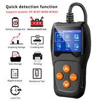 12 V Auto Batterie Tester 100 zu 2000CCA 12 Volt Batterie werkzeuge für die auto Schnell Ankurbeln Lade Diagnose