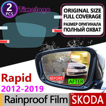 for Skoda Rapid 2012-2019 Full Cover Anti Fog Film Rearview Mirror Rainproof Anti-Fog Films Clean Car Accessories 2014 2017 2018