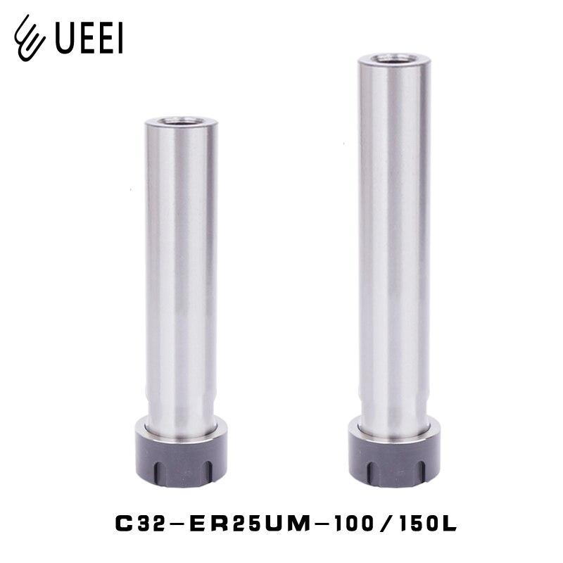 7pcs Steel ER11 Spring Collet 1//2//3//4//5//6//7mm with 5mm ER11A Extension Rod GL