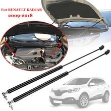 цена на 1 Pair Car Front Bonnet Hood Gas Struts Support Rod For RENAULT KADJAR 2009-2018