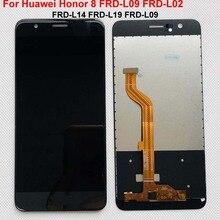 100% נבדק מקורי עבור Huawei Honor 8 FRD L09 FRD L02 FRD L14 FRD L19 FRD L09 LCD תצוגת מסך מגע Digitizer עצרת