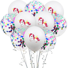 10Pcs Unicorn Party Decoration Colorful Latex Balloons Kids Birthday Supplies Baby Shower Decor Confetti Balloon