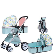 High Landscape Baby Stroller Can Sit and Lie Lightweight Folding Two-Way Shock Absorption Newborn Baby Stroller Baby Stroller