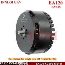 Diy ea120 kv105 zangão blushless motor e acessórios para drones de pulverização agrícola e aplicação industrial multirotor