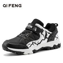 2019 nouveau printemps automne enfants Sports de plein air chaussures de randonnée, escalade enfants chaussures de Trekking, garçon étudiant espadrilles décontractées