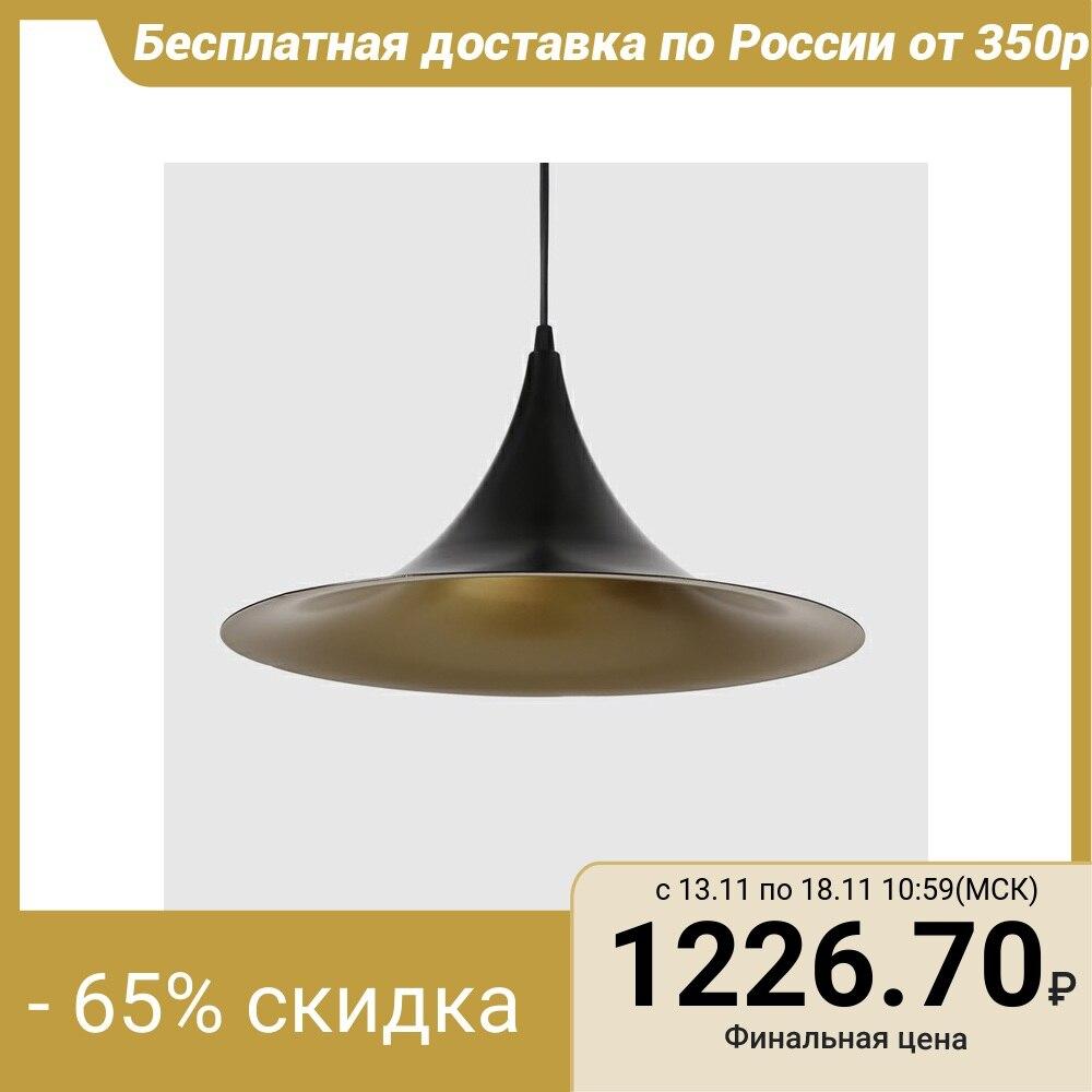 Lamp 1402 1x15W E14 black ...