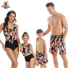 Palm Tree Print Swimsuit 2020 Family Matching Swimwear For Mother Daughter Mommy And Me Bikini Clothes Baby Dad Son Bathing Suit plus palm print bardot swimsuit