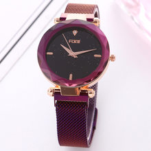 A Generation of Fat Derivative Hot Selling WOMEN'S Magnet Lazy Milan Mesh Belt Fashion Colorful Quartz Watch(China)