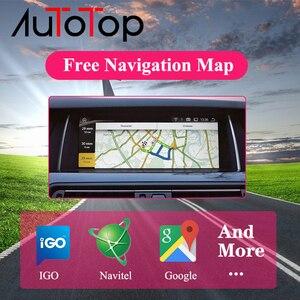 Image 4 - AUTOTOP 1din 10.25 IPS screen Android 10.0 Car Radio GPS Navigation For BMW F30/F31/F34/F20/F21/F32/F33/F36 NBT (2013 2017)