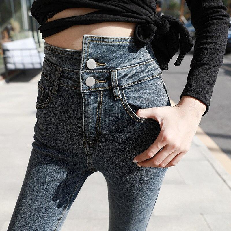 2019 Online Celebrity Style Ultra High Waist Capri Jeans Women's Vintage Versatile Skinny Pants CHIC Tight Pants