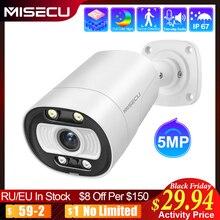 Misecu ai câmera inteligente poe 5mp com microfone alto falante câmera de segurança de áudio ao ar livre waterpfoof visão noturna vigilância por vídeo
