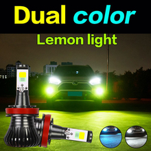 2 шт. Автомобильный светодиодный противотуманный фонарь двойной Цвета туман светильник головной светильник фары H3 H7 H11 9005 881 H4 H8 H16 9006 HB3 HB4 880 ...