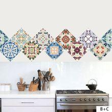 4pcs/set DIY Self-adhesive Wall Tiles Stickers Bathroom Kitchen Toilet Waterproof PVC Flower Wallpaper