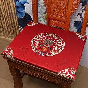 Толстая глубокая Подушка для стула 4 см, китайские шелковые парчовые подушки, обеденный стул, подушка для кресла, подушки для сиденья, домашн...