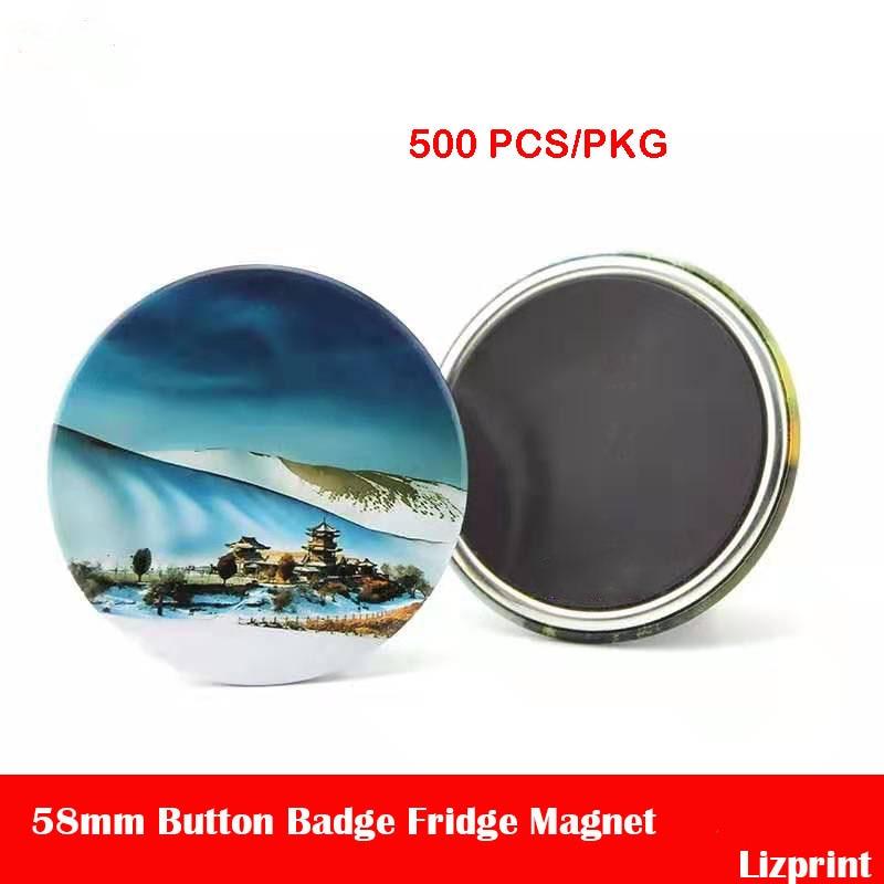 500pcs 58mm Button Badge Blank Fridge Magnet Button Badge Supplies Blank Raw Material  Button Badge Consumable 500pcs/PKG