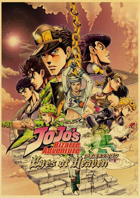 classic Anime JoJo's Bizarre Adventure JOJO Poster Action Anime retro Poster Painting Wall Art for Living Room /Bar Decor 1
