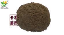 Натуральный черный гвоздик cn health 500 г чистый без добавления