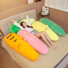Подушка Детская длинная Съемная с фруктами 80 110 см