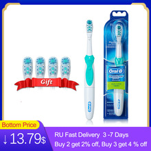 Oral B Electric Toothbrush Cross Action Dual Rotation & Vibration AA Battery Power 1 Brush Handle + 4 Replaceable Brush Heads