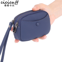 Genuine Leather Coin Purse Women Small Coin Wallet Fashion Wrist Strap Double Zipper Change Purse Portable Pouch Ladies Clutch