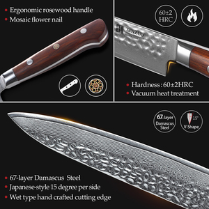 Image 4 - XINZUO סכיני מטבח סט דמשק ורידי נירוסטה קילוף שירות Santoku חיתוך שף בישול סכין Rosewood ידית