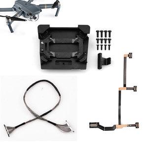 Image 1 - Mavic Pro câble Flexible ruban de réparation de cardan câble plat PCB Flex pièces de réparation pour DJI Mavic Pro Drone caméra stabilisateur Kits