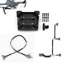Mavic Pro esnek kablo Gimbal onarım şerit düz kablo PCB Flex tamir parçaları DJI Mavic Pro Drone için kamera sabitleyici kitleri