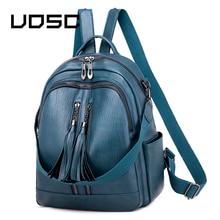 UOSC Fashion Tassel Women Backpack High Quality Youth Leathe