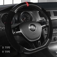 Couverture de volant de voiture noir en forme de D ou de O, en cuir et fibre de carbone, accessoires d'intérieur, 37 38CM