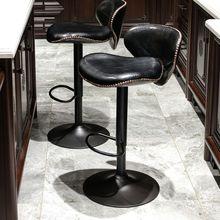 Yulai cegar xuan ровные цилиндры счетчик регулируемая высота вращающийся стул бар стул модный высокий барный стул с основанием бытовой wu ting yi