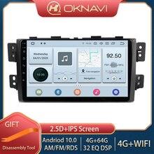 Rádio do carro de android 10 para kia borrego mohave 2008 - 2011 reprodutor de vídeo multimídia px5 px6 autoradio gps navegação 2din dvd dsp