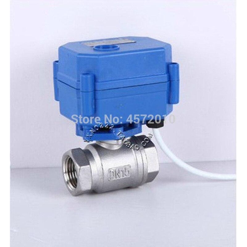Válvula de bola motorizada de acero inoxidable DN25 de 1 pulgadas, DC5V 12V 24V AC220V, válvulas de bola eléctricas de 1