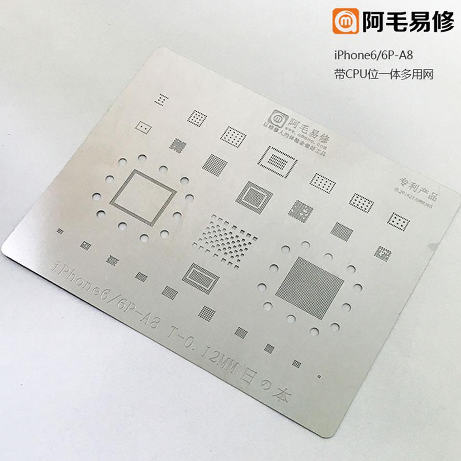 Amaoe BGA Reballing Stencil FOR iPhone 6/6P/6S/6SP/7/7P BGA Stencil Reball A8 A9 A10 CPU RAM Nand Flash IC Chip Tin Plant Net 2