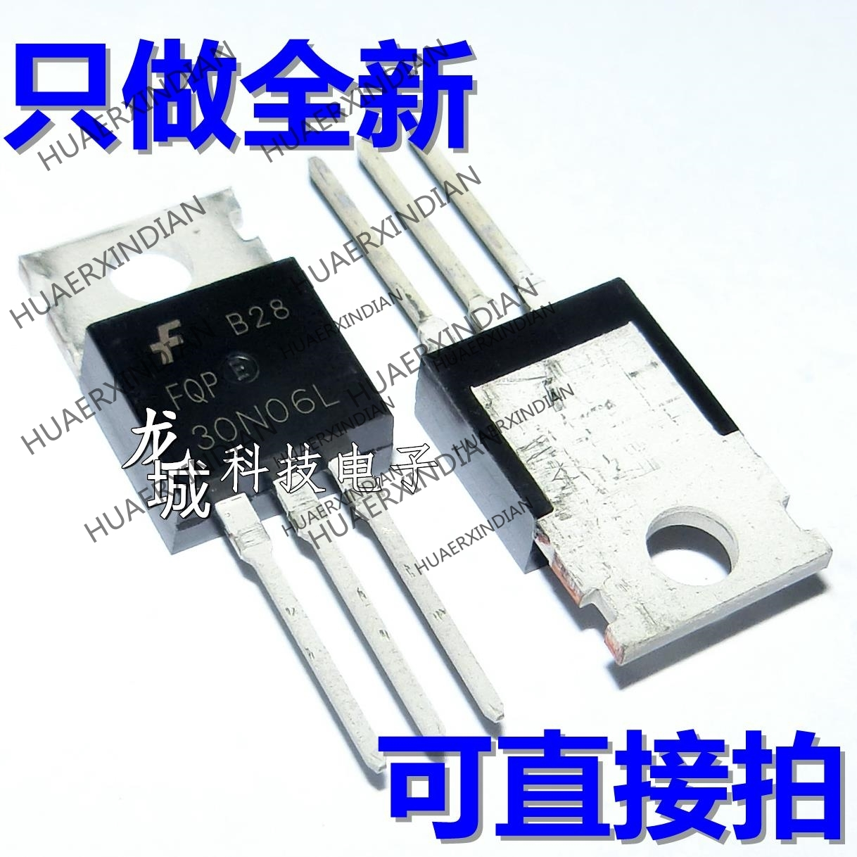 10PCS/LOT NEW  FQP30N06L TO-220 NPN 30A 60V  In Stock