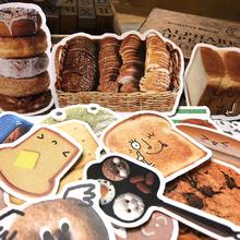 25PCS Cute bread dessert expression happy early hand account material gourmet hand account sticker diary album DIY cheap 2CM-3CM 3CM-6CM PAPER 0 01KG 40121 NONO