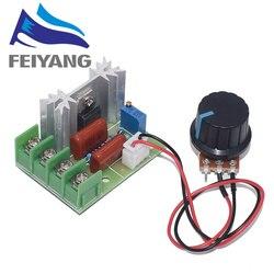 Regulador de voltaje oscurecimiento SCR de alta potencia AC 220V 2000W, controlador de velocidad del Motor, módulo regulador con potenciómetro