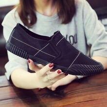 Shenxuanny новые парусиновые туфли мужские слипоны весна осень