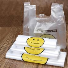 50Pcs Chinese Style No Zipper Women Lovely Smiley Transparent Shop Supermarket Shopping Food Bag with Handle
